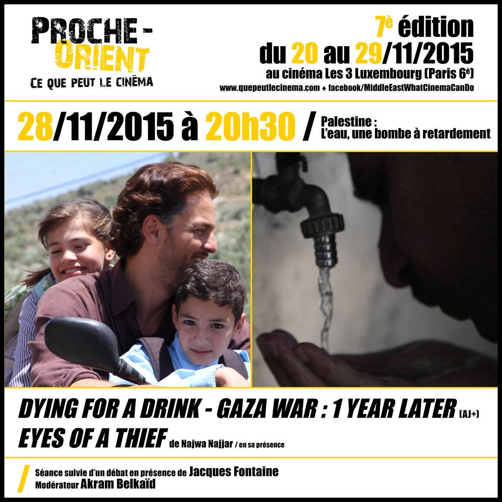 Palestine: l'eau, une bombe à retardement