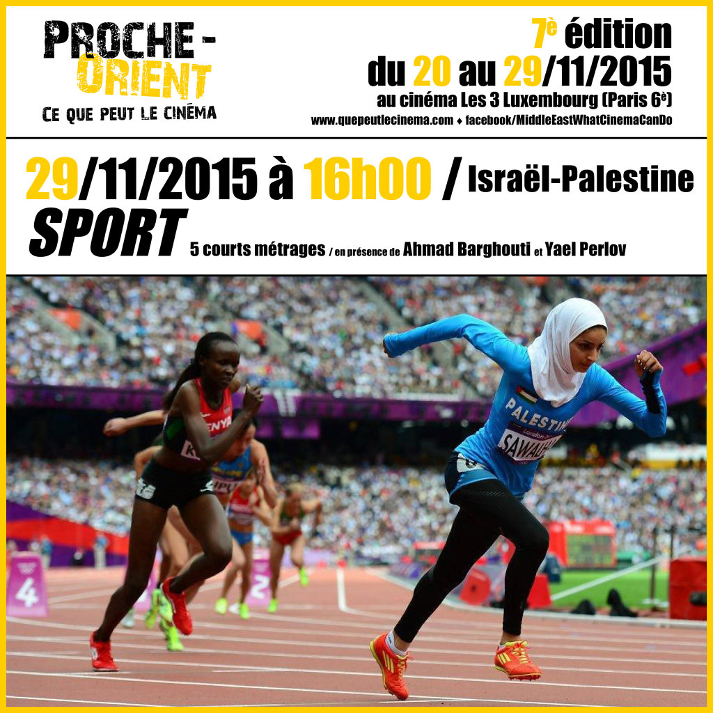 Israel/Palestine: Sport